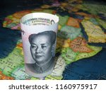 yuan on part of the map of... | Shutterstock . vector #1160975917