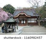jindaiji temple  main hall ...   Shutterstock . vector #1160982457