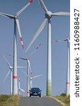 weissenfels   germany  august... | Shutterstock . vector #1160988427
