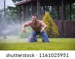 a happy man in delight and joy...   Shutterstock . vector #1161025951
