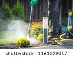 backyard garden paths cleaning... | Shutterstock . vector #1161029017