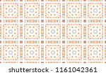 colorful mosaic seamless... | Shutterstock . vector #1161042361