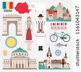 set with romanian traditional... | Shutterstock .eps vector #1161043147