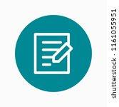 edit icon vector | Shutterstock .eps vector #1161055951