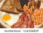Full English cooked breakfast - stock photo