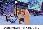realistic vector illustration... | Shutterstock .eps vector #1161072517