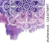 watercolor paint background... | Shutterstock .eps vector #1161076897