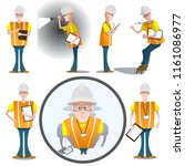 housing inspector  set | Shutterstock .eps vector #1161086977