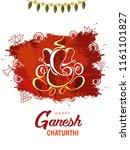 god ganesha line art... | Shutterstock .eps vector #1161101827