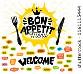 bon appetit menu welcome  fork  ... | Shutterstock .eps vector #1161115444