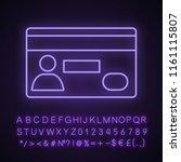 credit card neon light icon.... | Shutterstock .eps vector #1161115807