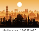 india famous landmark... | Shutterstock .eps vector #1161125617