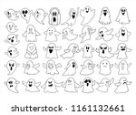 hand drawing set of black and... | Shutterstock .eps vector #1161132661