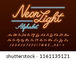 glowing orange and blue neon... | Shutterstock .eps vector #1161135121