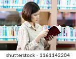 young female student study in... | Shutterstock . vector #1161142204