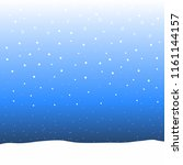 winter snowflake and star in...   Shutterstock .eps vector #1161144157