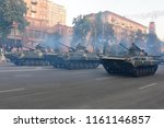 kyiv  ukraine   august 20  2018 ...   Shutterstock . vector #1161146857