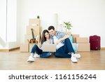 loving partners shopping online ... | Shutterstock . vector #1161156244