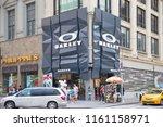 new york  united states  august ... | Shutterstock . vector #1161158971