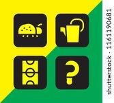4 farmland icons in vector set. ... | Shutterstock .eps vector #1161190681