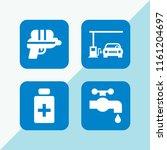 4 pump icons in vector set.... | Shutterstock .eps vector #1161204697