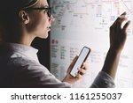 interactive kiosk with public... | Shutterstock . vector #1161255037