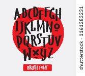 hand drawn vector brush font | Shutterstock .eps vector #1161283231