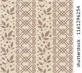 rustic seamless pattern with... | Shutterstock .eps vector #1161296254