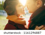 cropped image young romantic... | Shutterstock . vector #1161296887