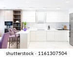 Stock photo modern kitchen design interior 1161307504