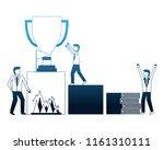 businesspeople podium trophy...   Shutterstock .eps vector #1161310111