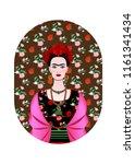 frida kahlo vector portrait ... | Shutterstock .eps vector #1161341434