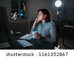 working late at night. | Shutterstock . vector #1161352867