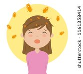 girl with head lice   Shutterstock .eps vector #1161358414