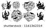 set of handlettering phrases... | Shutterstock .eps vector #1161362314