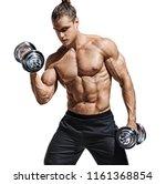 sporttive man doing exercises...   Shutterstock . vector #1161368854