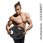 sportive man workout with heavy ... | Shutterstock . vector #1161368857