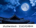 a full moon can be seen in... | Shutterstock . vector #1161414844