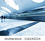 perspective wide angle view of... | Shutterstock . vector #116142214