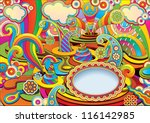 psychedelic background in a...
