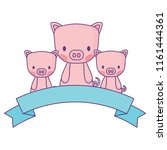 cute animals design | Shutterstock .eps vector #1161444361