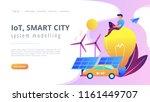 people around huge lamp... | Shutterstock .eps vector #1161449707
