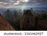 wanfoshan danxia landform ... | Shutterstock . vector #1161462427