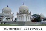 qutub shahi tombs in hyderabad  ... | Shutterstock . vector #1161490921
