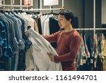 smart asian man with beard... | Shutterstock . vector #1161494701