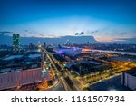 the night of the pazhou skyline | Shutterstock . vector #1161507934