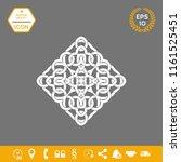 geometric arabic pattern. logo   Shutterstock .eps vector #1161525451