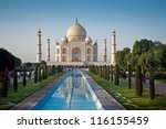 one of the seven wonders of... | Shutterstock . vector #116155459