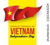illustration festive banner... | Shutterstock .eps vector #1161563224