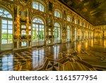 saint petersburg  russia  ... | Shutterstock . vector #1161577954